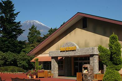 サファリレストラン