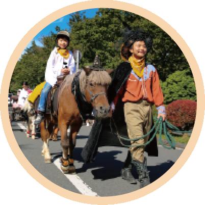 ミニチュアホースパレード 〜ハロウィンバージョン〜