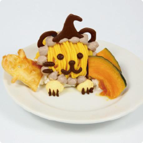 かぼちゃのらいおんモンブランケーキ