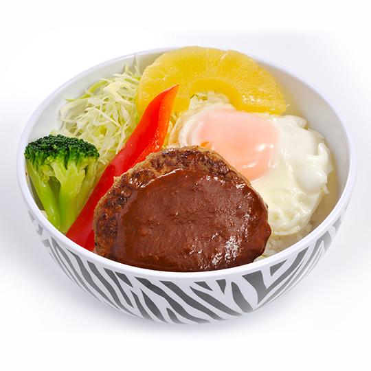 サファリロコモコ丼