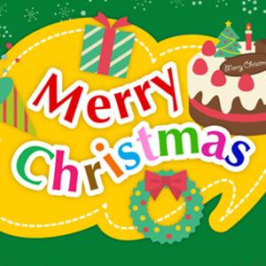 記事「富士サファリパークでクリスマスを楽しもう!」の画像