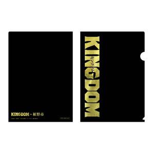 記事「映画「キングダム」の限定グッズをゲットしよう!!」の画像
