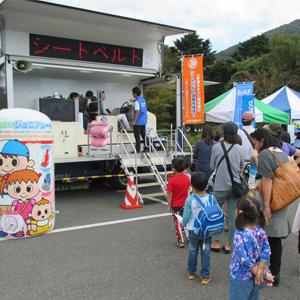記事「JAFイベント開催(9月29日限定)」の画像