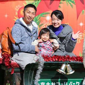 記事「クリスマスイベント・2019開催!」の画像