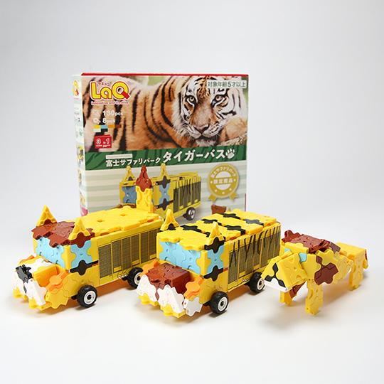 LaQ 富士サファリパーク タイガーバス