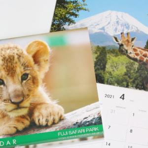 記事「オリジナルカレンダーの祝日変更について」の画像